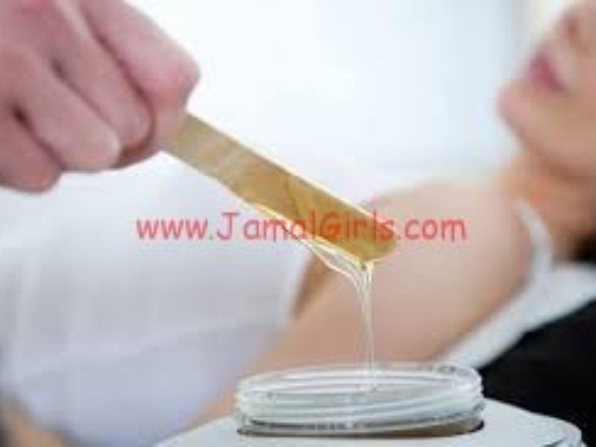 الشمع لازالة الشعر الزائد وصناعته منزليا