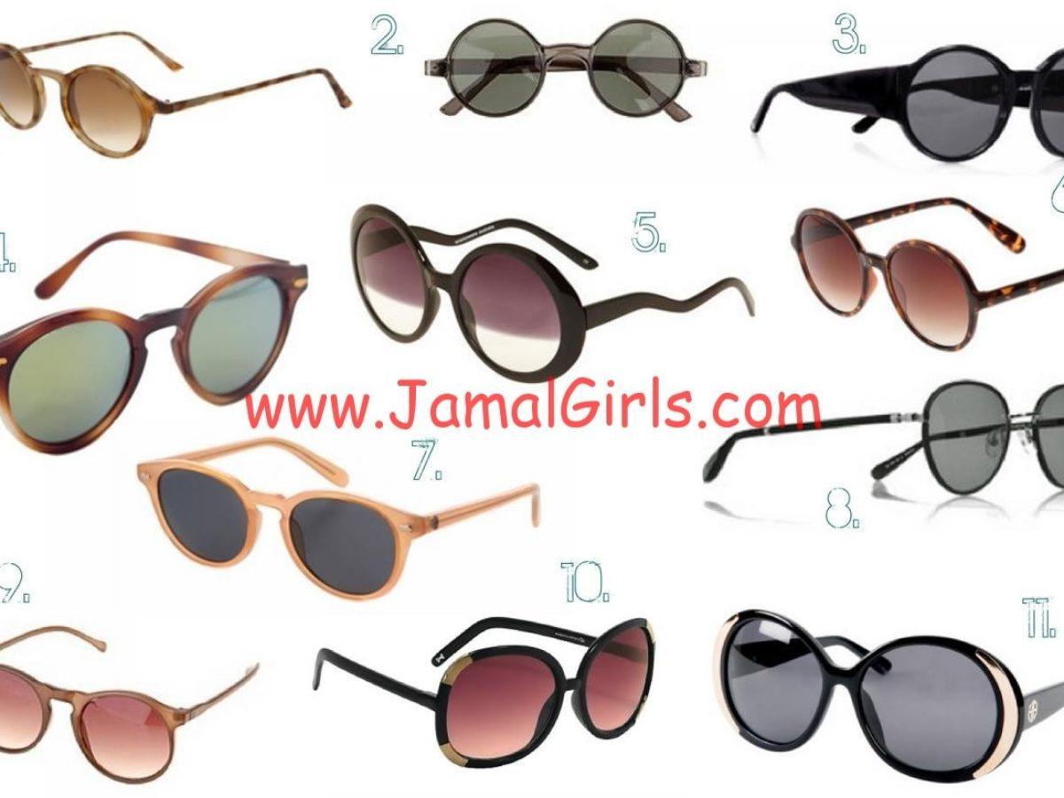 ما يناسبك من النظارات الشمسية